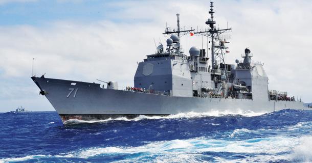 USS Cape St. George, HSM 78 Detachment Returns
