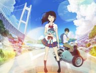 A story of two worlds comes to Blu-ray with 'Napping Princess'