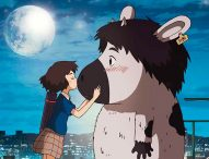 'Satellite Girl and Milk Cow' visits earth