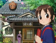 GKids brings the delights of animation with 'Okko's Inn'