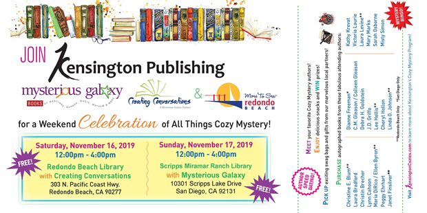 All Things Cozy Mystery